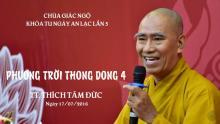 Phương Trời Thong Dong 4: TT. Thích Tâm Đức